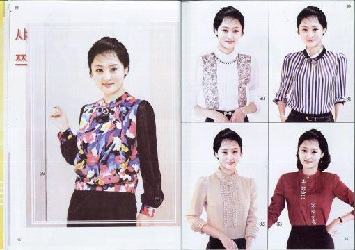 Spring-shirts-15-16-510x360