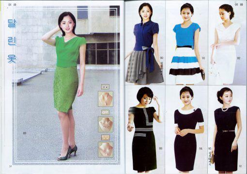 Summer-one-piece-dresses-31-32-510x360