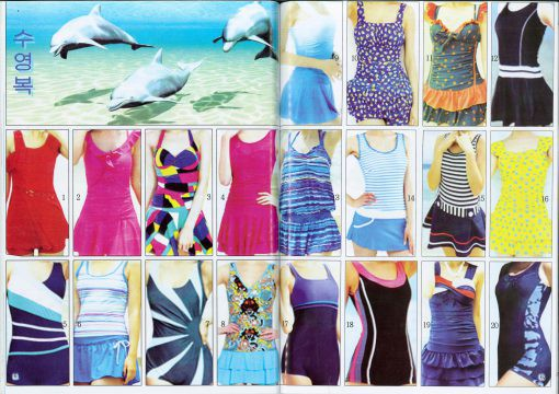 swimwear-61-62-510x360