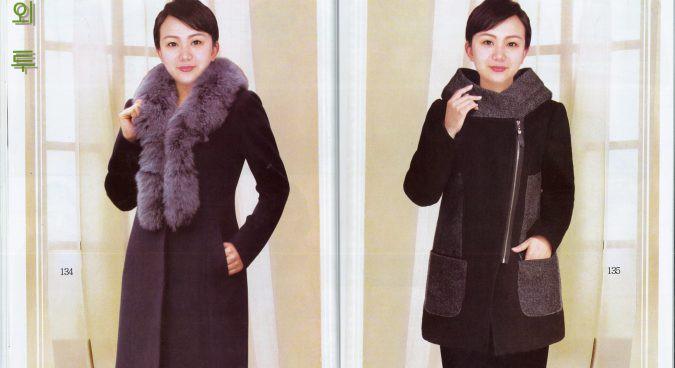 Winter-jackets-43-44-675x368