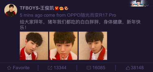 Những lời chúc nhuộm đỏ Weibo mùng 1 Tết của Angela Baby, Dương Mịch cùng dàn sao đình đám Cbiz - Ảnh 3.