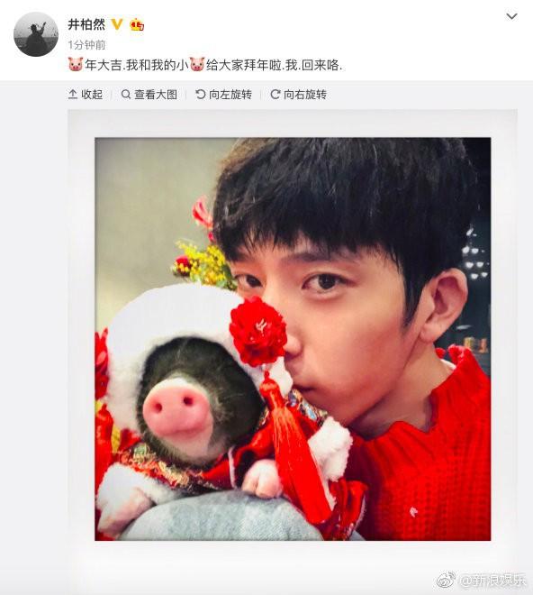Những lời chúc nhuộm đỏ Weibo mùng 1 Tết của Angela Baby, Dương Mịch cùng dàn sao đình đám Cbiz - Ảnh 5.