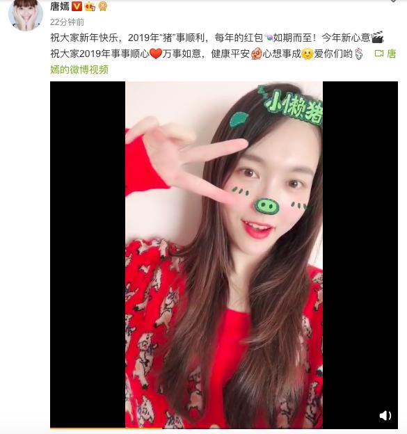 Những lời chúc nhuộm đỏ Weibo mùng 1 Tết của Angela Baby, Dương Mịch cùng dàn sao đình đám Cbiz - Ảnh 6.