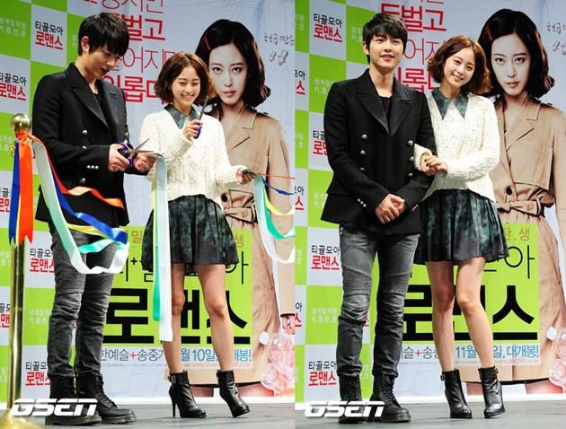 """Nếu Kim Ok Bin là """"tiểu tam"""" khiến Song Joong Ki - Song Hye Kyo ly hôn thì chắc không chỉ có một mà phải thêm cả """"danh sách"""" này - Ảnh 24."""