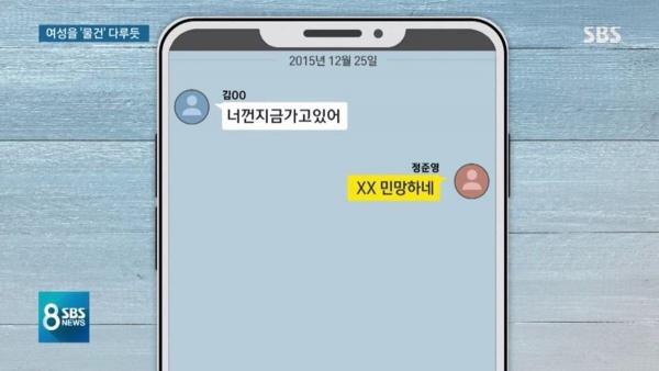 Rùng mình trước sở thích dơ bẩn, bệnh hoạn của Jung Joon Young: Làm việc đồi trụy ở nhà tang lễ, quay lén clip sex để khoe chiến tích - Ảnh 2.