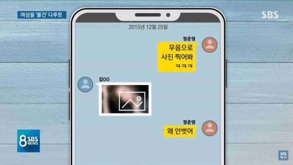 Rùng mình trước sở thích dơ bẩn, bệnh hoạn của Jung Joon Young: Làm việc đồi trụy ở nhà tang lễ, quay lén clip sex để khoe chiến tích - Ảnh 3.