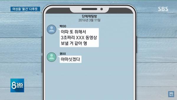 Rùng mình trước sở thích dơ bẩn, bệnh hoạn của Jung Joon Young: Làm việc đồi trụy ở nhà tang lễ, quay lén clip sex để khoe chiến tích - Ảnh 5.