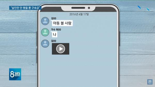 Rùng mình trước sở thích dơ bẩn, bệnh hoạn của Jung Joon Young: Làm việc đồi trụy ở nhà tang lễ, quay lén clip sex để khoe chiến tích - Ảnh 8.