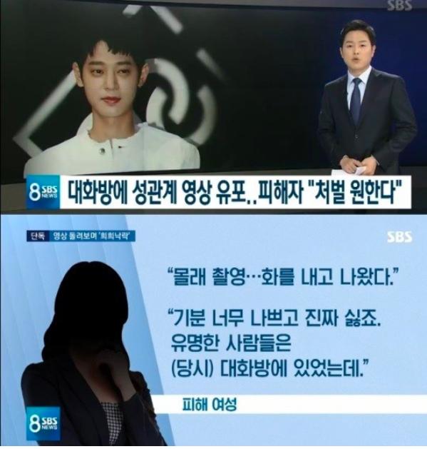 Rùng mình trước sở thích dơ bẩn, bệnh hoạn của Jung Joon Young: Làm việc đồi trụy ở nhà tang lễ, quay lén clip sex để khoe chiến tích - Ảnh 11.