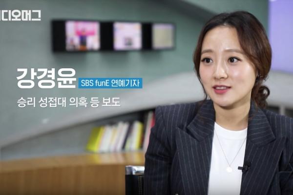 Nữ phóng viên vạch trần vụ bê bối tình dục gây rúng động Hàn Quốc và châu Á là ai và quyền lực cỡ nào mà khiến người ta tán dương là nữ anh hùng - Ảnh 2.
