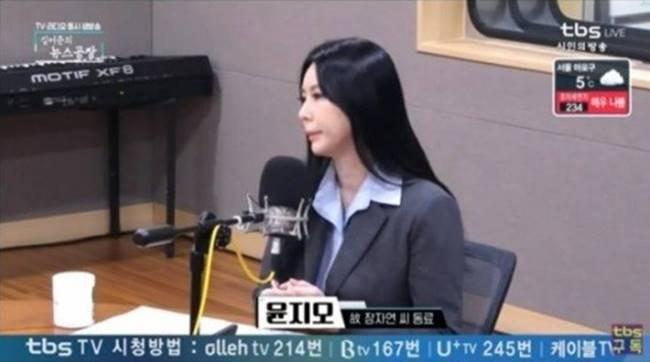Vụ xâm hại tình dục Jang Ja Yeon: Nhân chứng 13 lần cho lời khai đều bị từ chối đã lộ diện, dân mạng kêu gọi cần được bảo vệ - Ảnh 3.