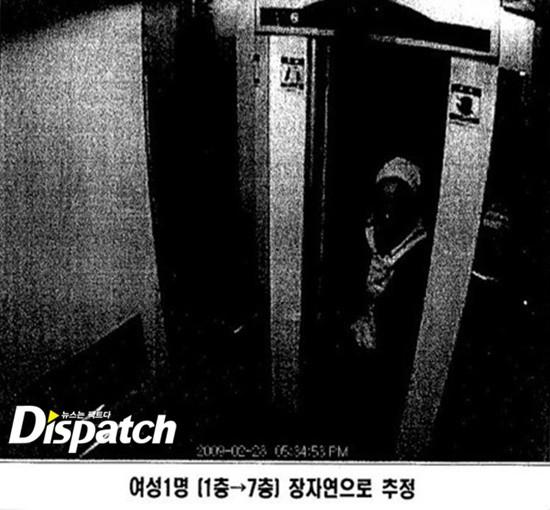 HOT: Dispatch tung bằng chứng sao nữ Phía đông vườn địa đàng có liên quan tới vụ án Jang Ja Yeon, hé lộ kế hoạch khủng khiếp phía sau  - Ảnh 1.