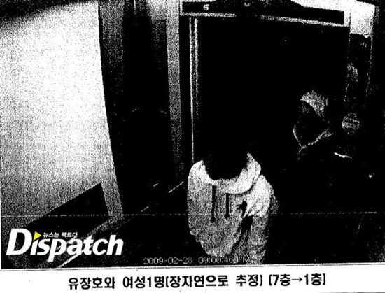 HOT: Dispatch tung bằng chứng sao nữ Phía đông vườn địa đàng có liên quan tới vụ án Jang Ja Yeon, hé lộ kế hoạch khủng khiếp phía sau  - Ảnh 2.