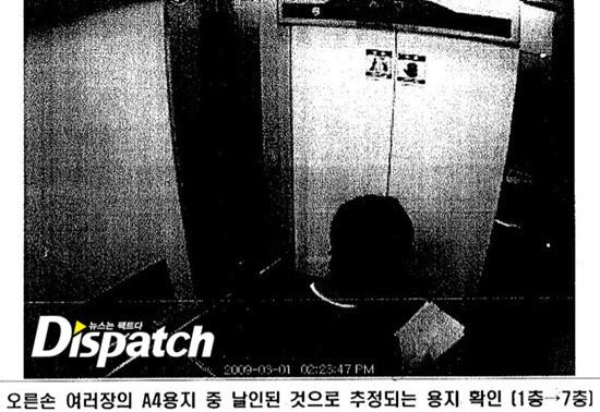 HOT: Dispatch tung bằng chứng sao nữ Phía đông vườn địa đàng có liên quan tới vụ án Jang Ja Yeon, hé lộ kế hoạch khủng khiếp phía sau  - Ảnh 4.
