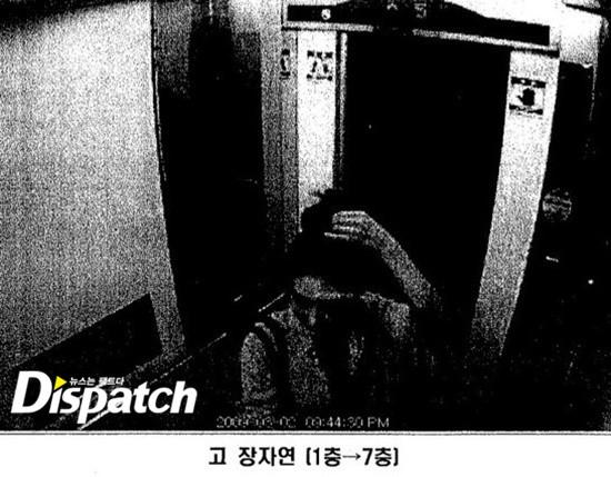 HOT: Dispatch tung bằng chứng sao nữ Phía đông vườn địa đàng có liên quan tới vụ án Jang Ja Yeon, hé lộ kế hoạch khủng khiếp phía sau  - Ảnh 7.