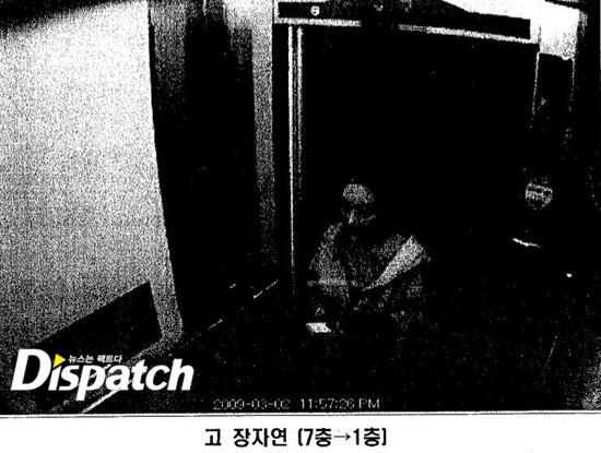 HOT: Dispatch tung bằng chứng sao nữ Phía đông vườn địa đàng có liên quan tới vụ án Jang Ja Yeon, hé lộ kế hoạch khủng khiếp phía sau  - Ảnh 9.
