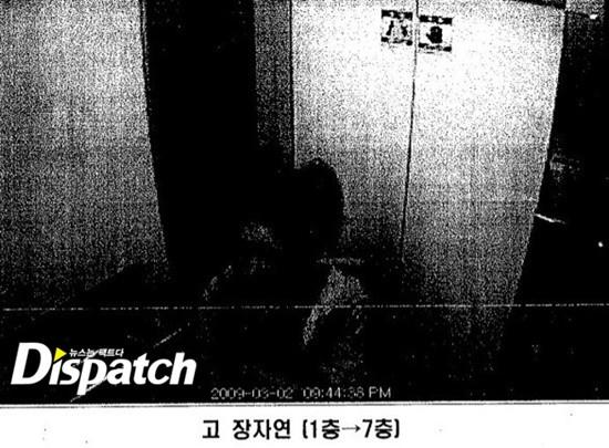 HOT: Dispatch tung bằng chứng sao nữ Phía đông vườn địa đàng có liên quan tới vụ án Jang Ja Yeon, hé lộ kế hoạch khủng khiếp phía sau  - Ảnh 8.