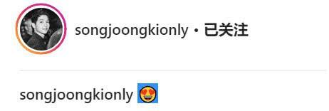 Song Joong Ki đăng ảnh ngọt ngào chụp cùng Song Hye Kyo đập tan tin đồn ly hôn nhưng sự thật là gì? - Ảnh 2.