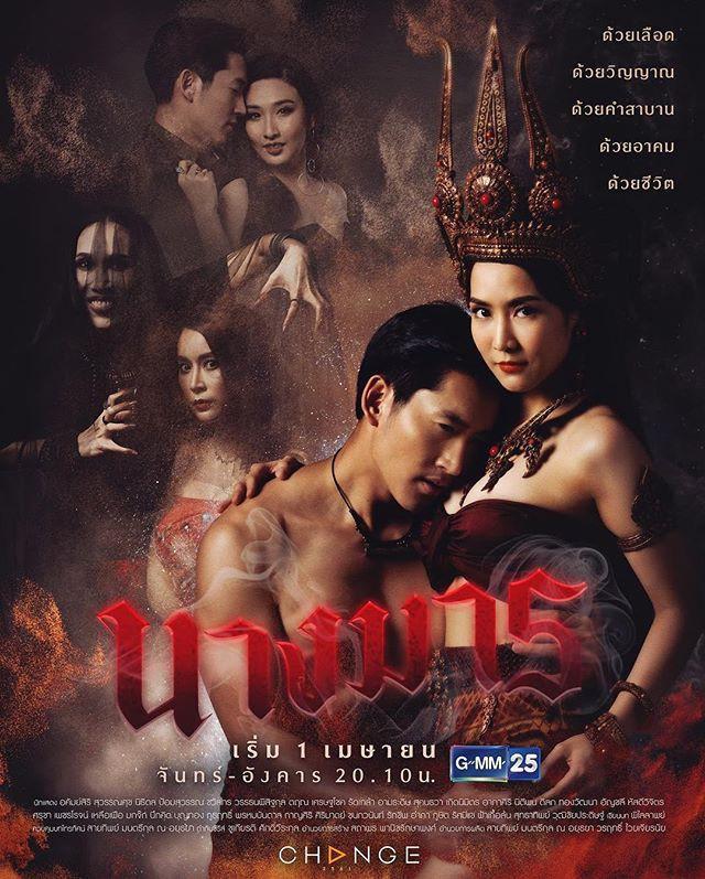 Đại tiệc phim Thái tháng 4: Mẹ chồng phải lòng con dâu, bạn thân quốc dân đối đầu Nữ Thần Rắn - Ảnh 4.