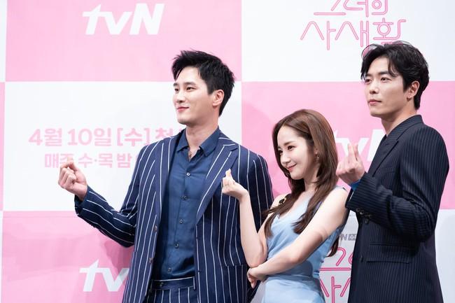 3 lý do khán giả không nên bỏ lỡ Her private life của Park Min Young và Kim Jae Wook - Ảnh 5.