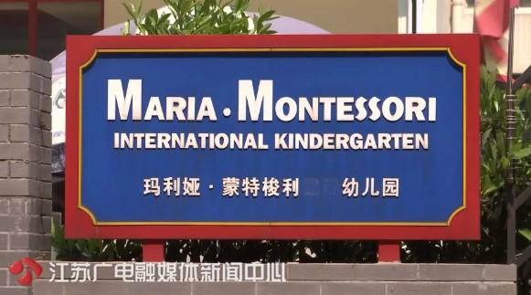 Bé gái 3 tuổi bị giáo viên mầm non trùm chăn lắc mạnh - Ảnh 4.