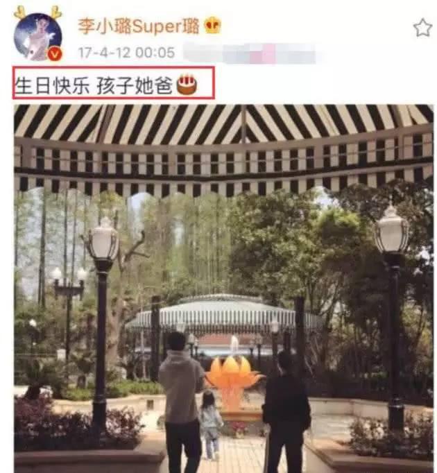 Đây là bằng chứng khiến netizen xứ Trung tin rằng Giả Nãi Lượng và Lý Tiểu Lộ đã ly hôn - Ảnh 5.