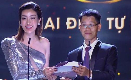 Cống Hiến 2019: Đỗ Mỹ Linh muối mặt vì gọi nhầm Hà Anh Tuấn thành nữ ca sĩ - Ảnh 2.
