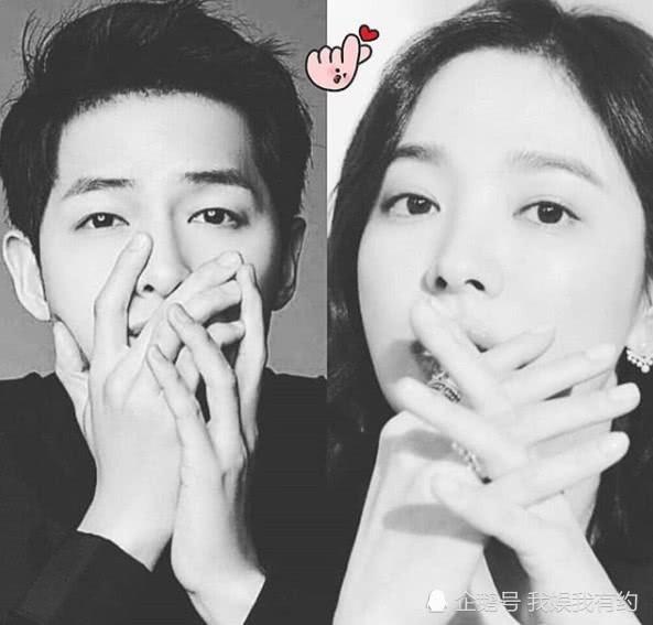 """3 điểm đặc biệt chứng minh Song Joong Ki và Song Hye Kyo không hề ly hôn: Từ cuộc hẹn hò cho đến động thái của """"tiểu tam"""" tin đồn - Ảnh 1."""