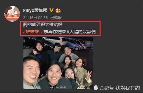 """3 điểm đặc biệt chứng minh Song Joong Ki và Song Hye Kyo không hề ly hôn: Từ cuộc hẹn hò cho đến động thái của """"tiểu tam"""" tin đồn - Ảnh 3."""