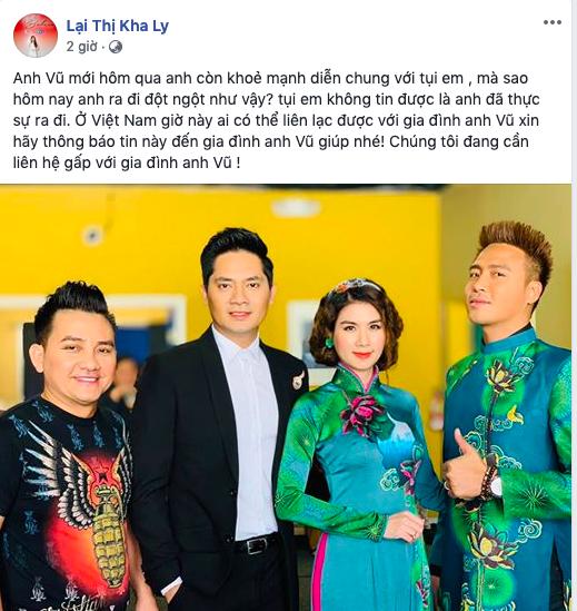 Ca sĩ Phương Thanh, Mai Phương cùng loạt nghệ sĩ Việt bàng hoàng trước tin diễn viên hài Anh Vũ qua đời ở tuổi 47 - Ảnh 1.