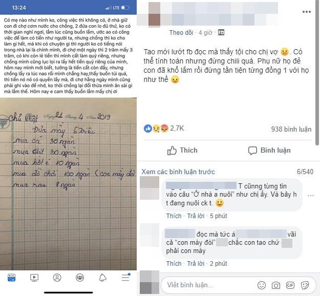 Vợ trẻ than thở 8k tiền rau cũng phải ghi lại để báo chồng, chị em vừa phẫn nộ vừa rút ra bài học xương máu - Ảnh 2.