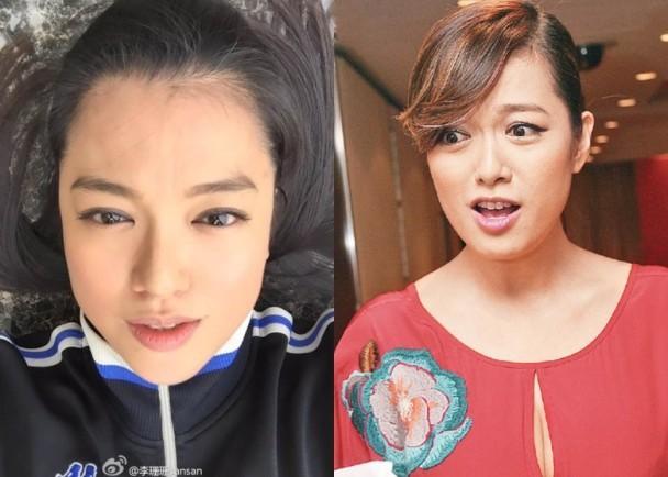 Lý San San: Hoa hậu tam nhất Hong Kong đột ngột mất tích với bệnh u não và câu trả lời vào 8 năm sau khiến mọi người bất ngờ - Ảnh 6.