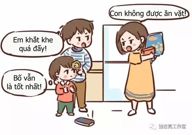 Bộ tranh về những hành động kiêng kị mà bố mẹ tuyệt đối không nên làm trước mặt con nhỏ - Ảnh 1.