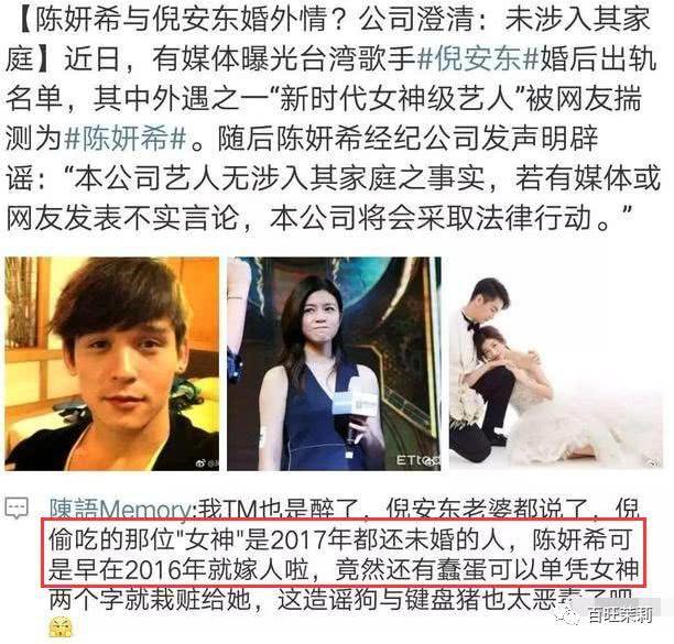 Cuối cùng, Trần Nghiên Hy cũng có động thái phản hồi tin đồn ly hôn Trần Hiểu vì lên giường cùng bạn diễn  - Ảnh 3.