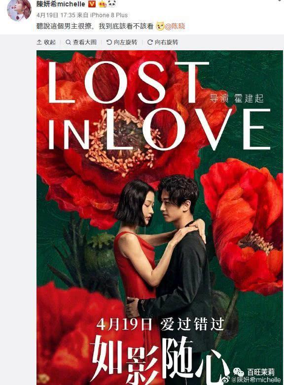 Cuối cùng, Trần Nghiên Hy cũng có động thái phản hồi tin đồn ly hôn Trần Hiểu vì lên giường cùng bạn diễn  - Ảnh 2.
