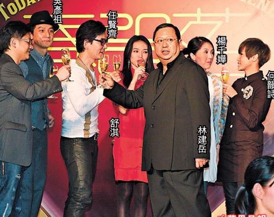 Gia tộc phong lưu nhất Hong Kong: Anh hẹn hò thiếu nữ đáng tuổi cháu, em chuyên săn minh tinh - Ảnh 2.