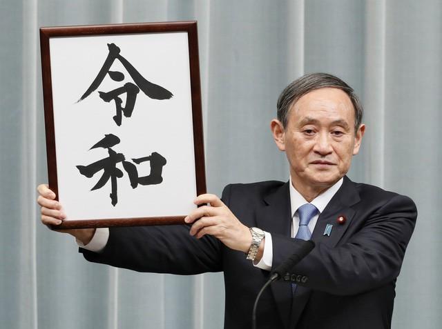 3 ngày nữa, người Nhật sẽ chứng kiến khoảnh khắc chuyển giao lịch sử 200 năm mới có 1 lần: Nhật hoàng Akihito thoái vị, truyền ngôi cho Thái tử Naruhito - Ảnh 1.