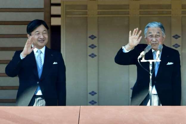 3 ngày nữa, người Nhật sẽ chứng kiến khoảnh khắc chuyển giao lịch sử 200 năm mới có 1 lần: Nhật hoàng Akihito thoái vị, truyền ngôi cho Thái tử Naruhito - Ảnh 2.