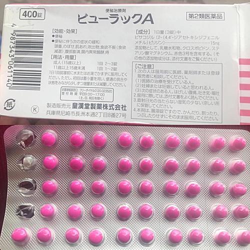 Nhiều chị em mua phải thuốc xổ đội lốt thuốc giảm cân: Sau lời quảng cáo thuốc detox Nhật siêu giảm cân là những nguy hiểm rình rập  - Ảnh 2.