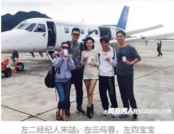 Trùng hợp bất ngờ trong bức ảnh chụp chung với tiểu tam: Hồng Hân và Vương Bảo Cường đều bị trợ lý cướp mất hạnh phúc - Ảnh 4.