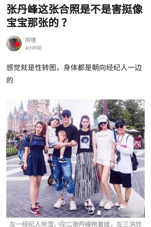 Trùng hợp bất ngờ trong bức ảnh chụp chung với tiểu tam: Hồng Hân và Vương Bảo Cường đều bị trợ lý cướp mất hạnh phúc - Ảnh 3.