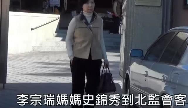 Thiếu gia gây chấn động châu Á: Cưỡng bức vài chục nữ nghệ sĩ, làm người tình của bố mang bầu - Ảnh 9.