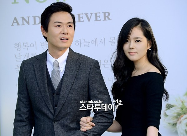 Biểu tượng sắc đẹp Hàn Han Ga In đã hạ sinh con thứ 2 khỏe mạnh cho chồng gia thế khủng  - Ảnh 2.