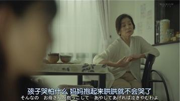 Rùng mình ám ảnh với phim phơi bày chứng trầm cảm sau sinh: Vì mẹ chồng mà tự nhấn nước con sơ sinh! - Ảnh 12.