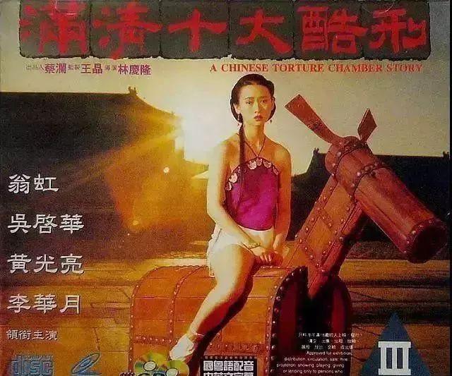 Cuộc thi Hoa hậu rúng động nhất châu Á: 11 mỹ nhân tham gia thành tiểu tam, đóng phim 18+, mại dâm, giết người - Ảnh 16.