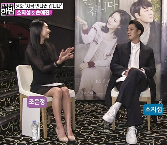 Cận ảnh hình ảnh hẹn hò của So Ji Sub và bạn gái phóng viên: Nam thanh nữ tú bên nhau, không khác gì một bộ phim lãng mạn - Ảnh 1.