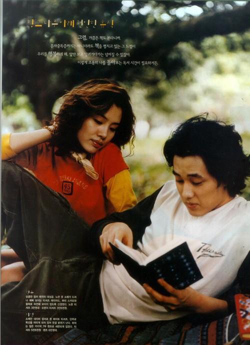 Tình ái rắc rối của So Ji Sub: Công khai với mỹ nhân kém 17 tuổi nhưng dính tin hẹn hò Son Ye Jin và toàn minh tinh - Ảnh 2.