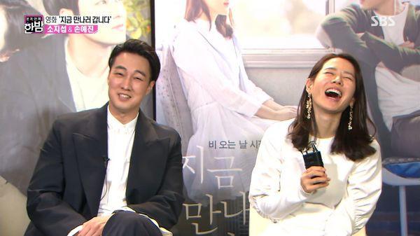 Hóa ra Be With You là bộ phim se duyên cho So Ji Sub và bạn gái, lại còn ngay trước mắt Son Ye Jin nữa chứ - Ảnh 7.