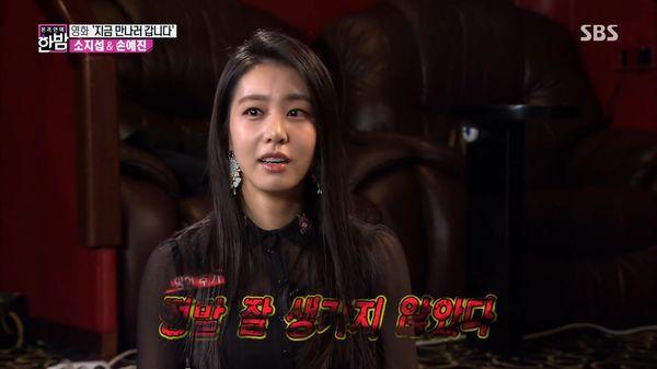 Hóa ra Be With You là bộ phim se duyên cho So Ji Sub và bạn gái, lại còn ngay trước mắt Son Ye Jin nữa chứ - Ảnh 8.