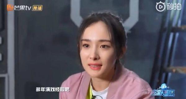 Bị chê diễn dở mặt đơ, Dương Mịch chứng minh khả năng khóc thần sầu: 1 giây là đã rơi nước mắt  - Ảnh 4.